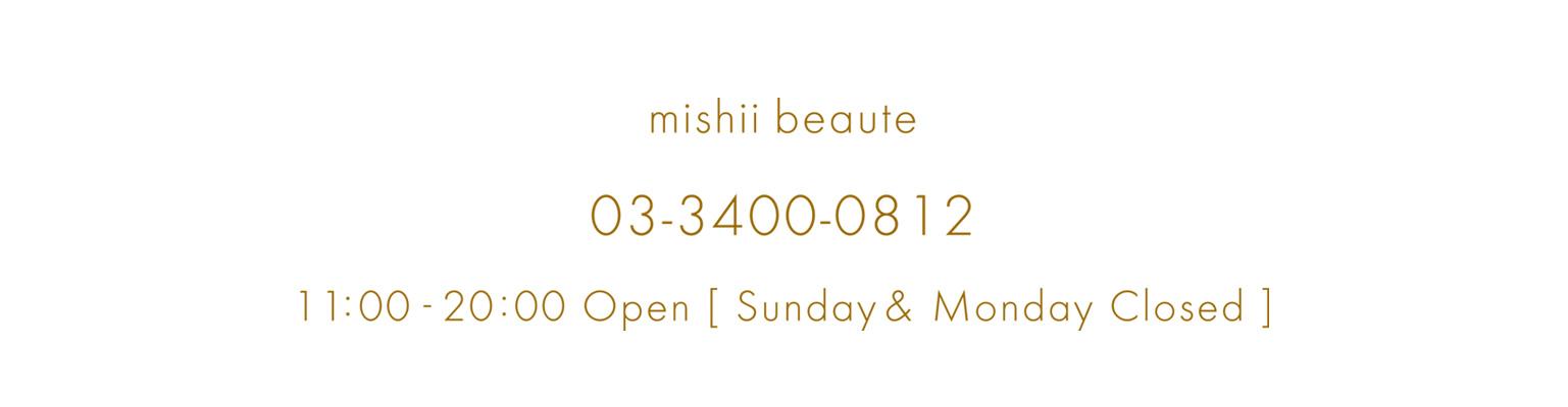 電話番号 03-3400-0812 11:00 - 20:00 Open